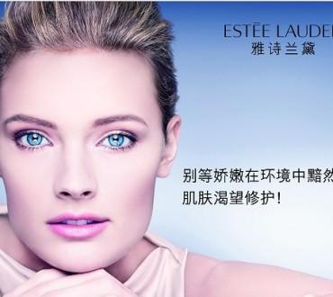Estée Lauder base sa future croissance sur les parfums et le maquillage