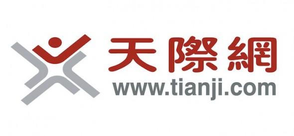 Tianji – l'aventure d'un groupe français de l'Internet en Chine