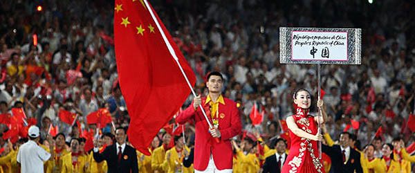 Yao Ming JO