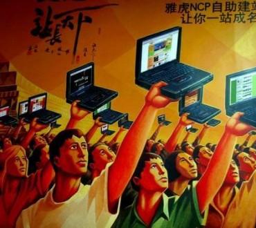 Le commencement du e-commerce dans le luxe en Chine