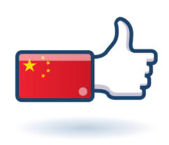 like_facebook_chine