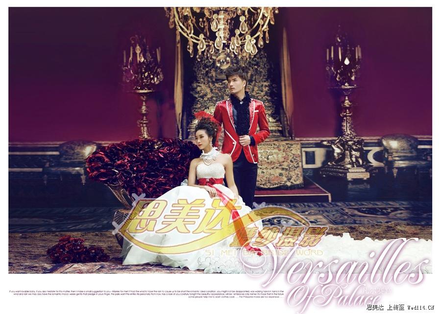 Déguisement en Versailles : une nouvelle Tendance en Chine