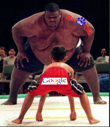 Baidu écrase Google en Chine