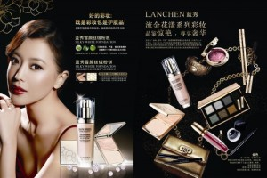 Cosmetique chine