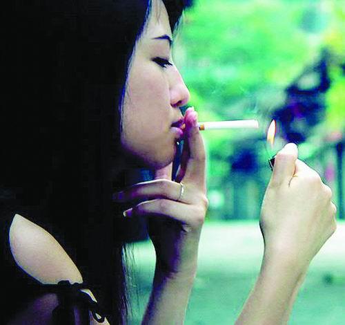 cigarette chinoise