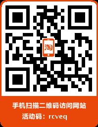taobao QR