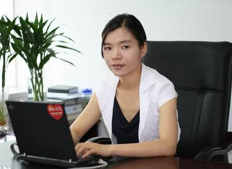 yuangong