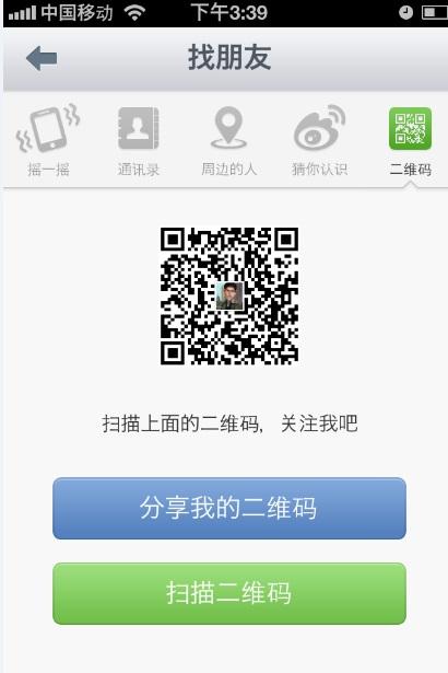 QR code weibo