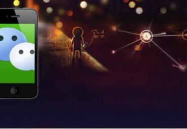 Une nouvelle plateforme de jeux proposée par WeChat