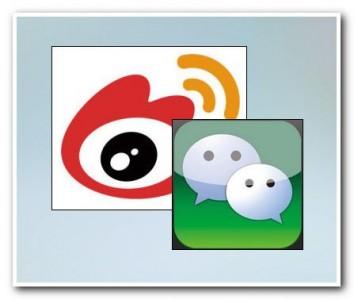 Comment Weibo est en train de copier WeChat