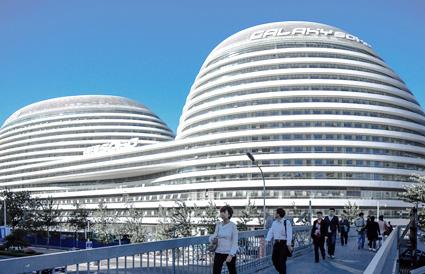 soho immeuble beijing