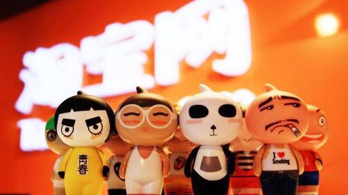 Alibaba clash WeChat