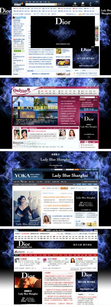 Lady-Chine-Dior1