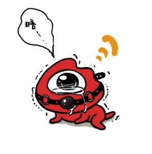 weibo est censuré