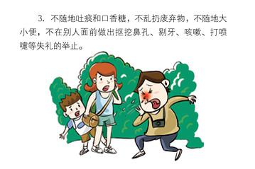 Tourist-chinese