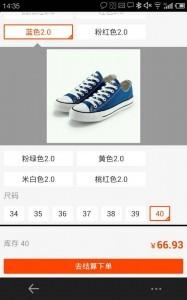 Weitao2