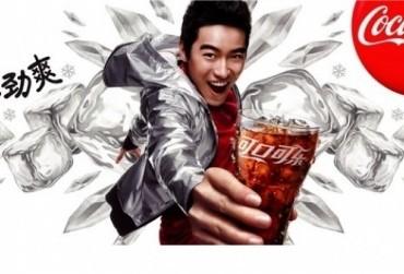 La publicité sur internet en Chine