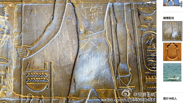 egypt-luxor