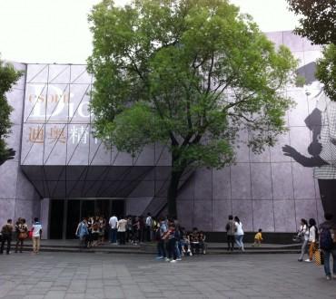 L'exposition Dior à Shanghai