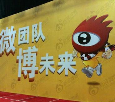 L'histoire de Weibo
