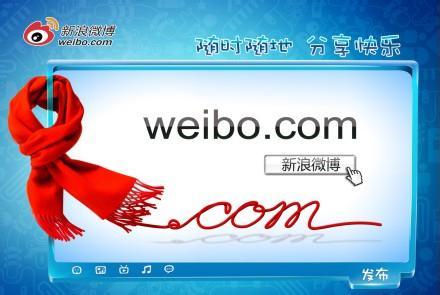 weibo2 (2)