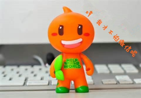 Weitao, la nouvelle plateforme de Taobao