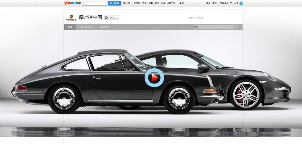 Porsche Chine