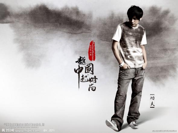 Les célébrités, un incontournable d'une campagne de marketing à succès en Chine
