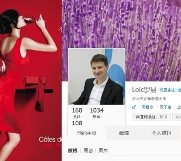 Interview de l'ambassadeur d'Inter Rhône en Chine !