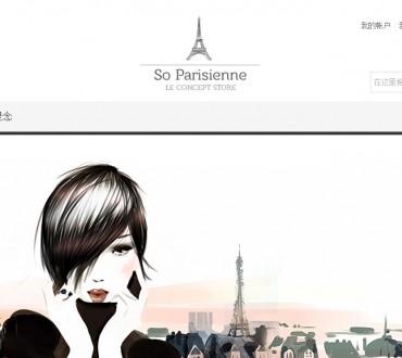 A la découverte de la marque française «So Parisienne»