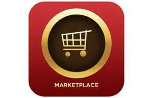 ebusiness market