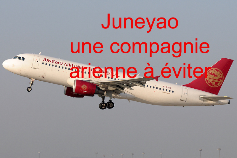 juneyao_Airlines