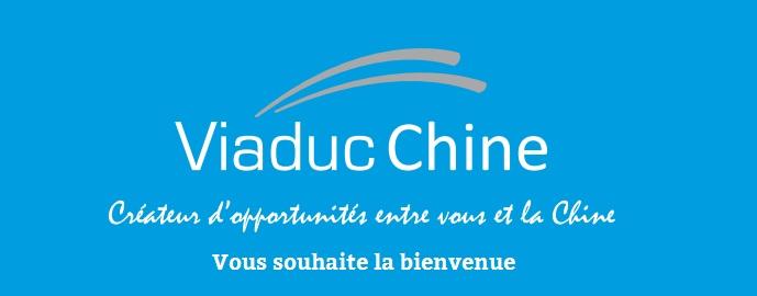 Interview de Huan Li fondateur de Viaduc Chine