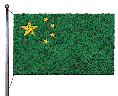 green technology Chine