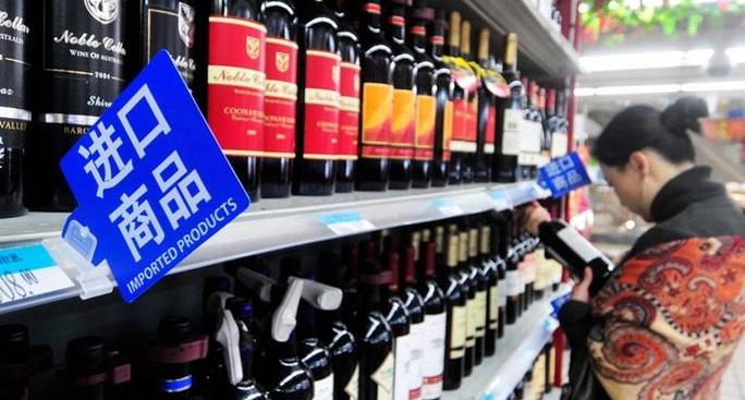vins importés chine