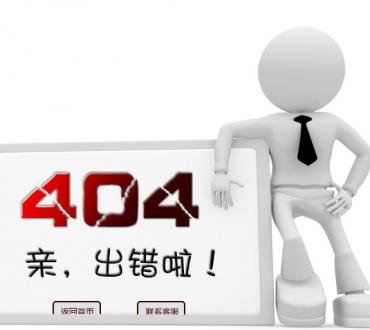 Les pires conseils pour rater son référencement en Chine