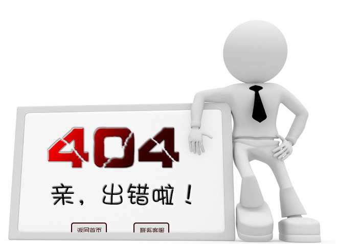 China SEO tips