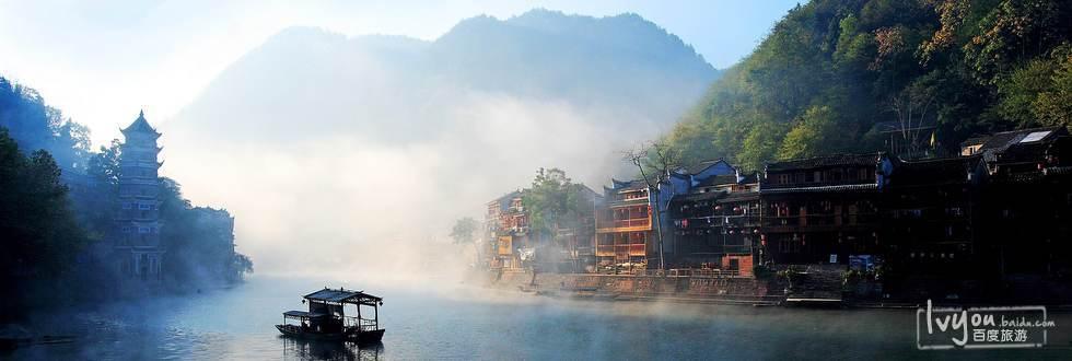 hunan voyage