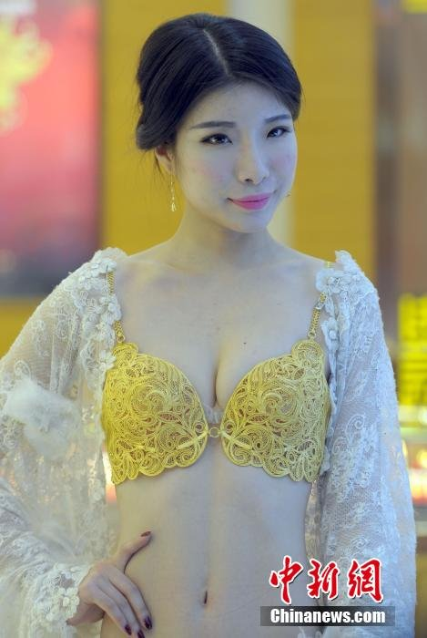 lingerie or Chine