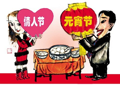 La Saint-Valentin tombera le même jour que la Fête de Lanterne en 2014