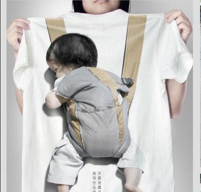 Un Tshirt pour sensibiliser les chinois concernant l'adoption