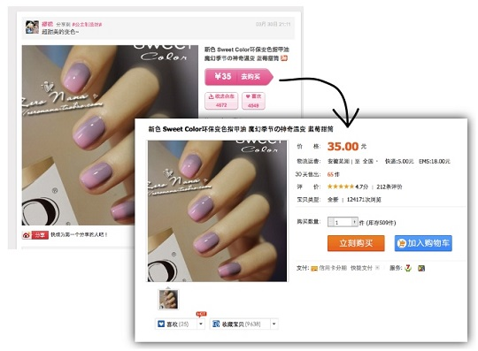 Meilishuo-social-commerce-01