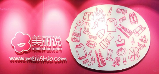 Meilishuo, le guide du « shopping  » online pour les chinoises