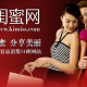 Kimiss, la première communauté «cosmétique» en Chine