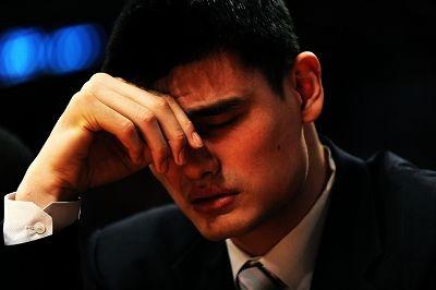 La dépression touche les chinois !