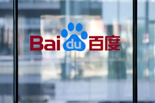 Guide pour apparaître dans les premiers résultats sur Baidu