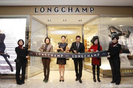 La Chine 2e plus gros marché de Longchamp