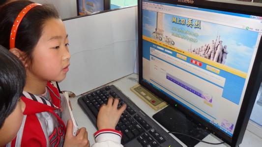 Le succès du marché de l'enseignement en ligne en Chine