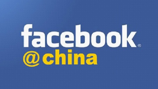 Facebook at China