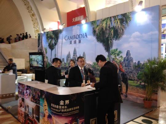 TOURISME CHINE (5)